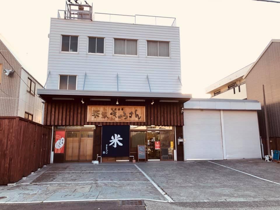 米家きゅうさん 町田総本店